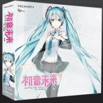 Hatsune Miku V4 Chinese For Vocaloid4FE